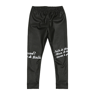Faux leather lettering leggings